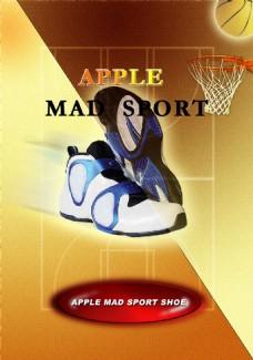 运动鞋广告