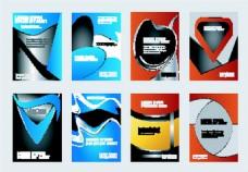 创意宣传单模板设计图片