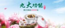 茶淘宝素材