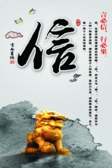 中国风 水墨画展板
