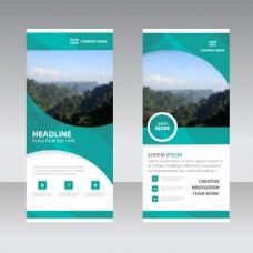 企业展架背景设计图片1