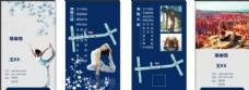 瑜珈馆名片