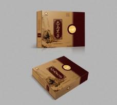 3D茶叶包装盒图片