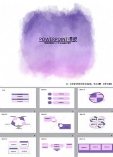 紫色绘画ppt模板免费下载