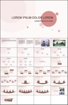 简洁报告PPT模板
