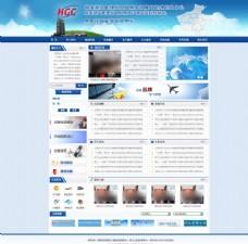 遥感信息中心网站