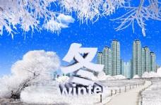 冬季背景海报设计PSD素材