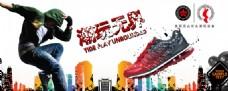 潮玩无界运动鞋广告PSD素材