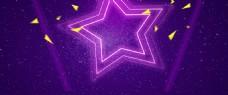 紫色炫酷  广告背景