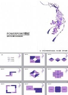 紫色简约花藤唯美PPT模板免费下载