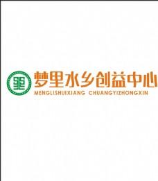 梦里水乡创益中心logo