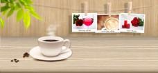照片咖啡嫩叶海报Banner