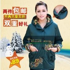 淘宝冬季女装图片