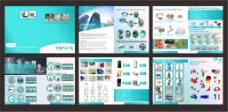 tiffany蓝 画册 英文外贸产品