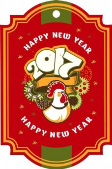 花邊2017公雞海報圖片