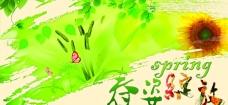 春姿绽放色彩广告