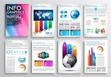 地球信息图表宣传单设计图片