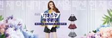韩版CM皮裤女三色可选轮播海报轮播女装