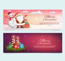 圣诞老人圣诞装饰横幅