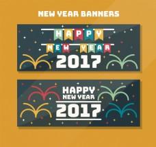 新年快乐横幅平面设计