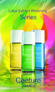 美容化妆产品PSD素材