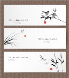 淡雅中国风书签