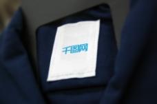 服装招牌logo样机