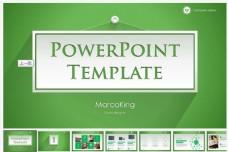 创意挂牌绿色清新PPT模板