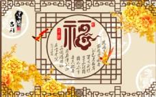 中秋金秋素材-093