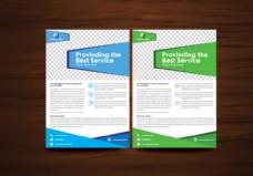 蓝色和绿色矢量宣传册传单设计矢量图