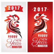 2017年鸡年海报图片