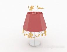 现代黄色小花台灯3d模型下载