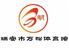 万松体育馆logo