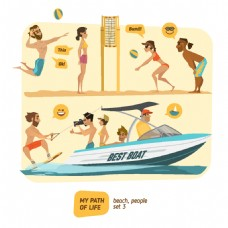 打排球坐游艇的人物漫画
