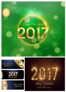 炫彩2017字体矢量设计