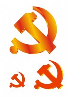 党徽 矢量图