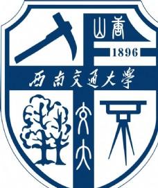 西南交大校徽