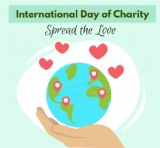 慈善日世界充满爱的背景