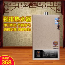 中国风 百字福主图