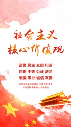 中国梦二版