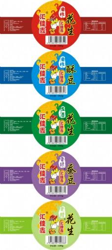 汇佳鑫食品包装5种食物
