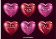 3D爱情的心