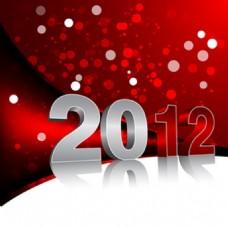 新的一年设计矢量背景图案海报图