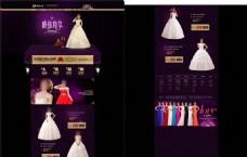 婚纱礼服店铺