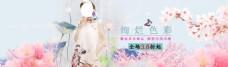 淘宝女装复古刺绣棉麻连衣裙海报