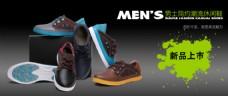新品上市男鞋炫酷海报设计
