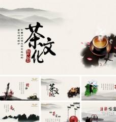 中国风PPT   山水PPT