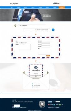 企业联系我们网页设计psd