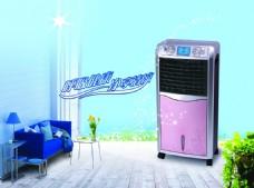 清凉一夏空调扇