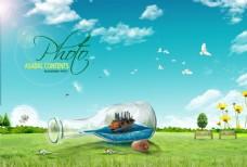 田园风光创意设计